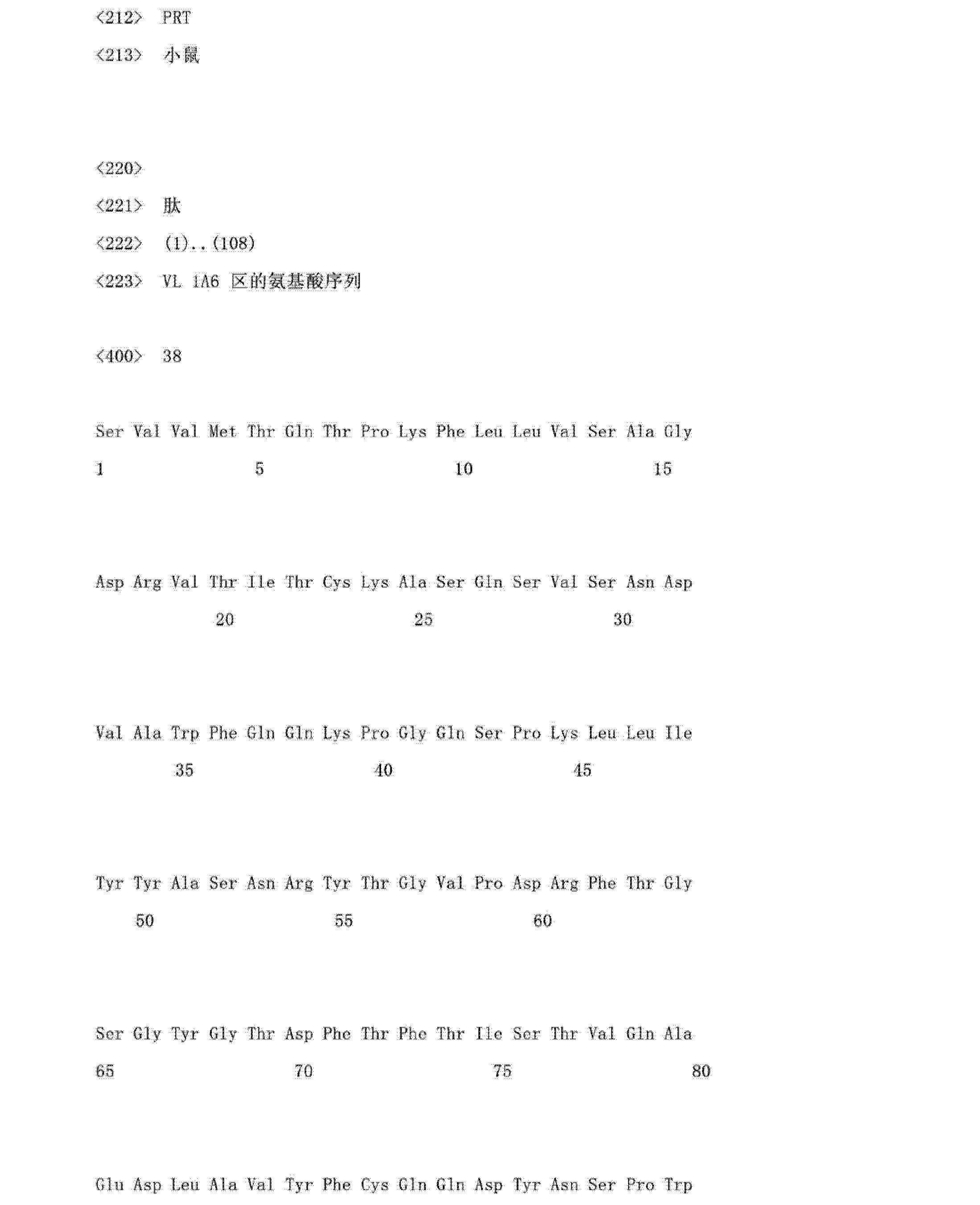 Figure CN103145838AD01341