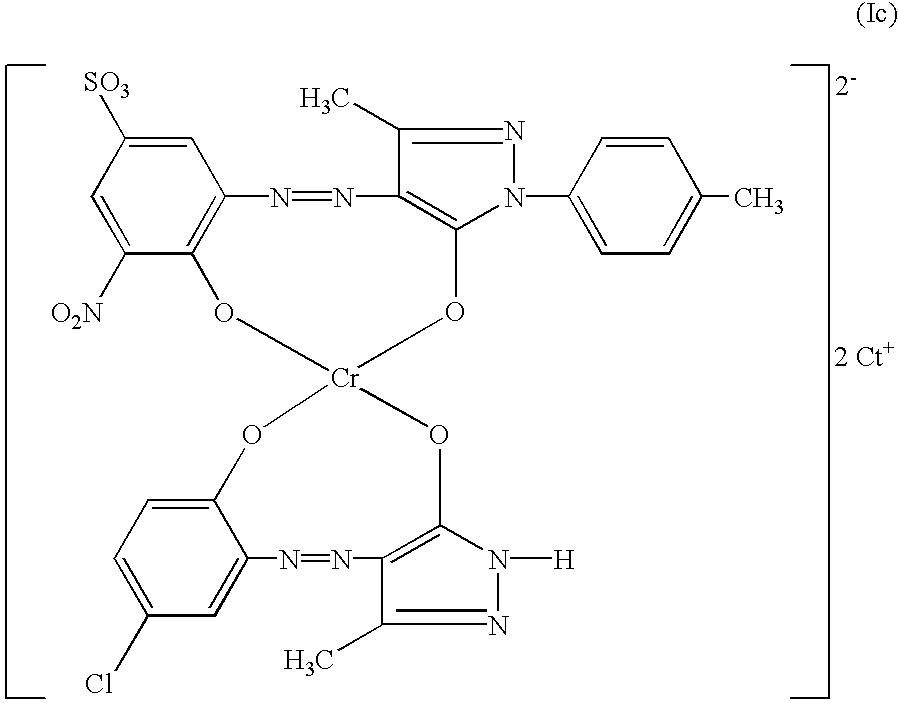 Figure US20020038482A1-20020404-C00012