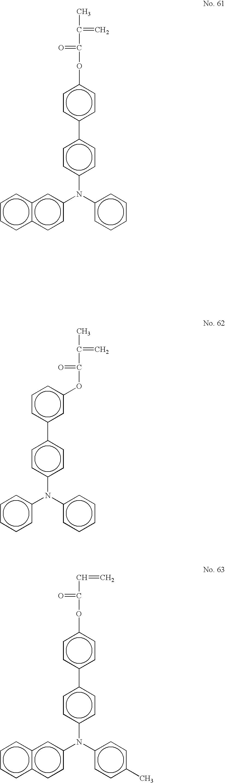 Figure US20040253527A1-20041216-C00032