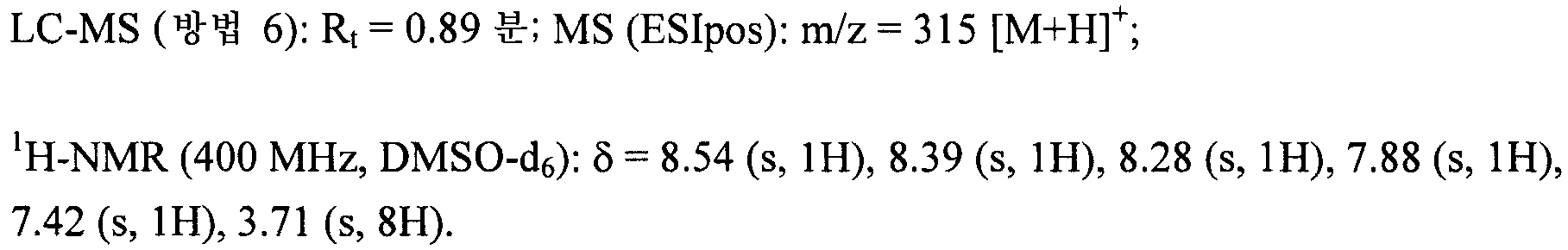 Figure 112009031182761-PCT00189