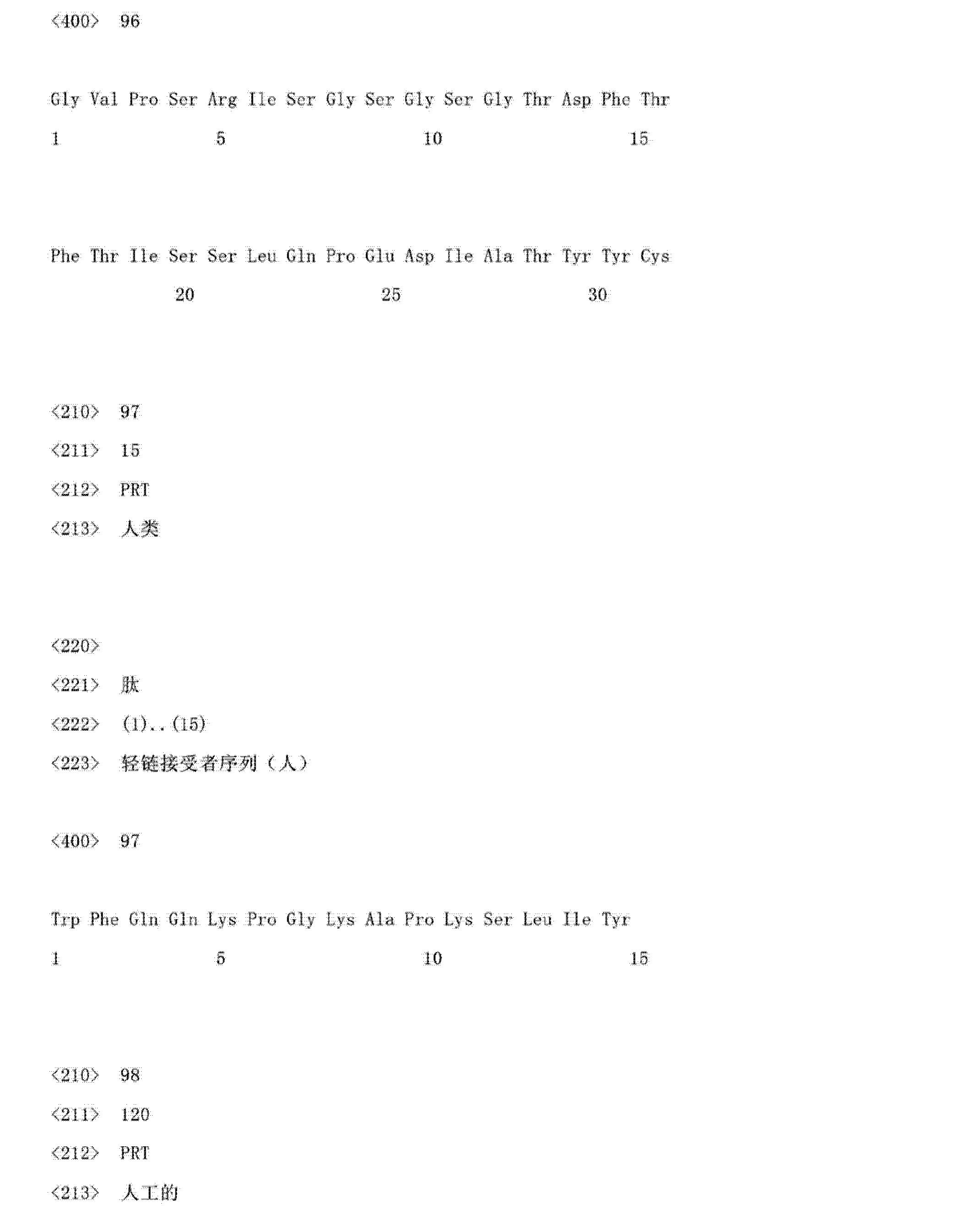 Figure CN103145838AD02121