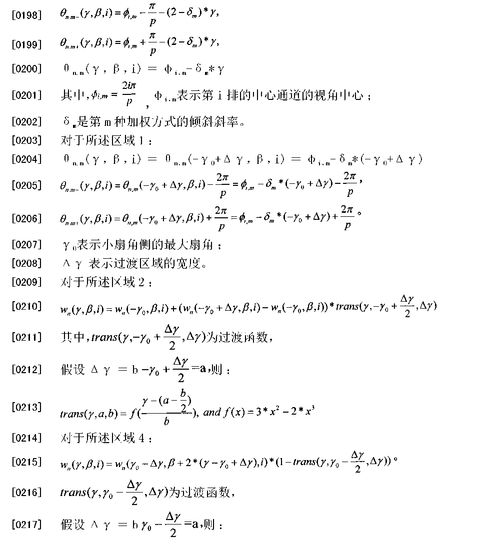 Figure CN102456228BD00172
