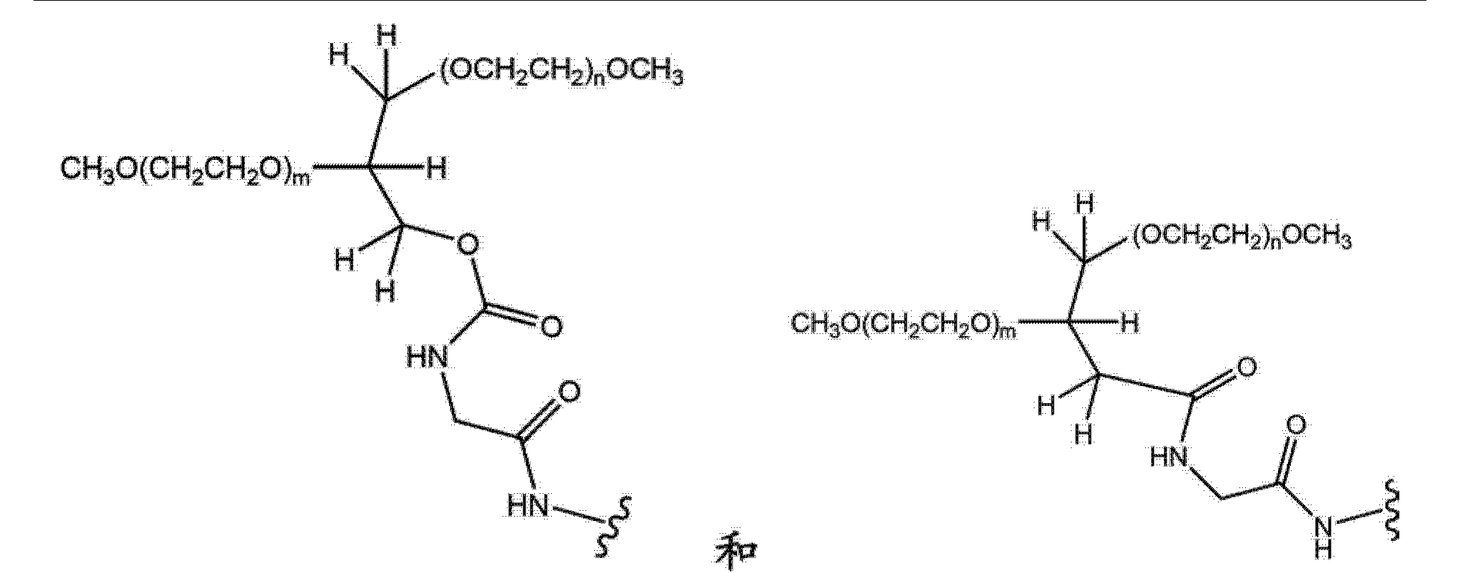 Figure CN102719508AD00321