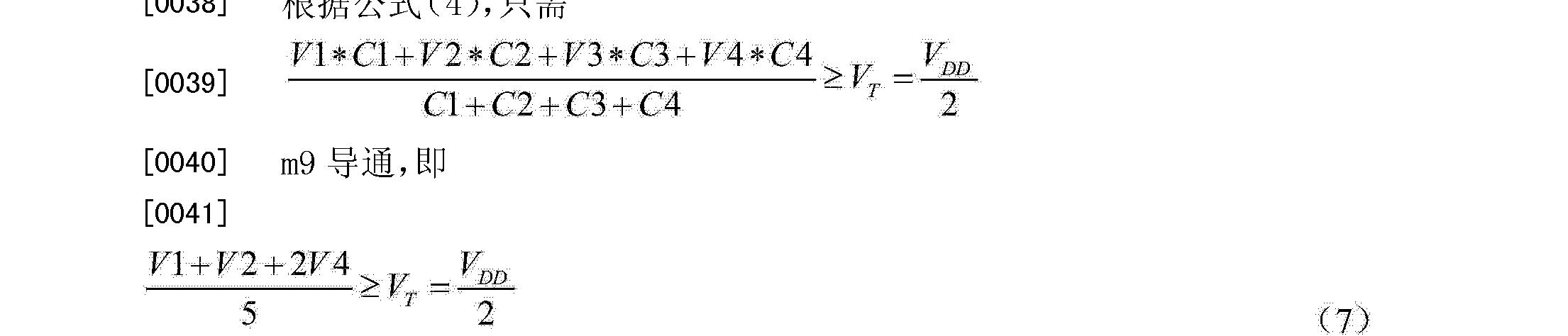 Figure CN203675093UD00062