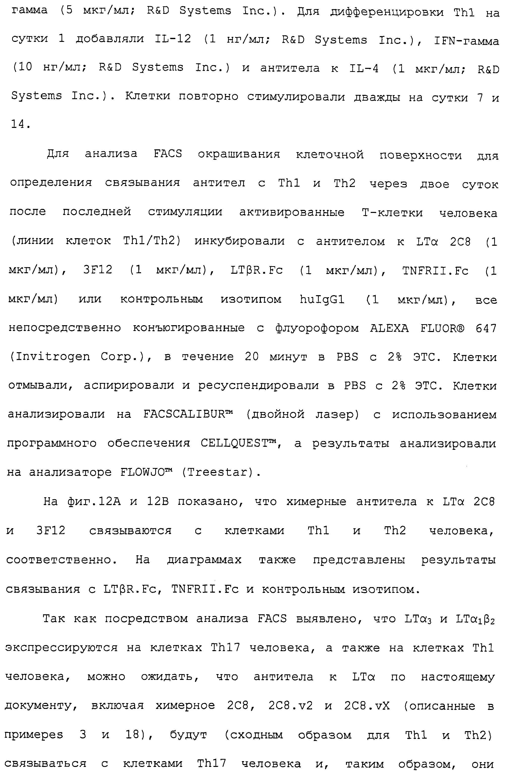 Figure 00000266