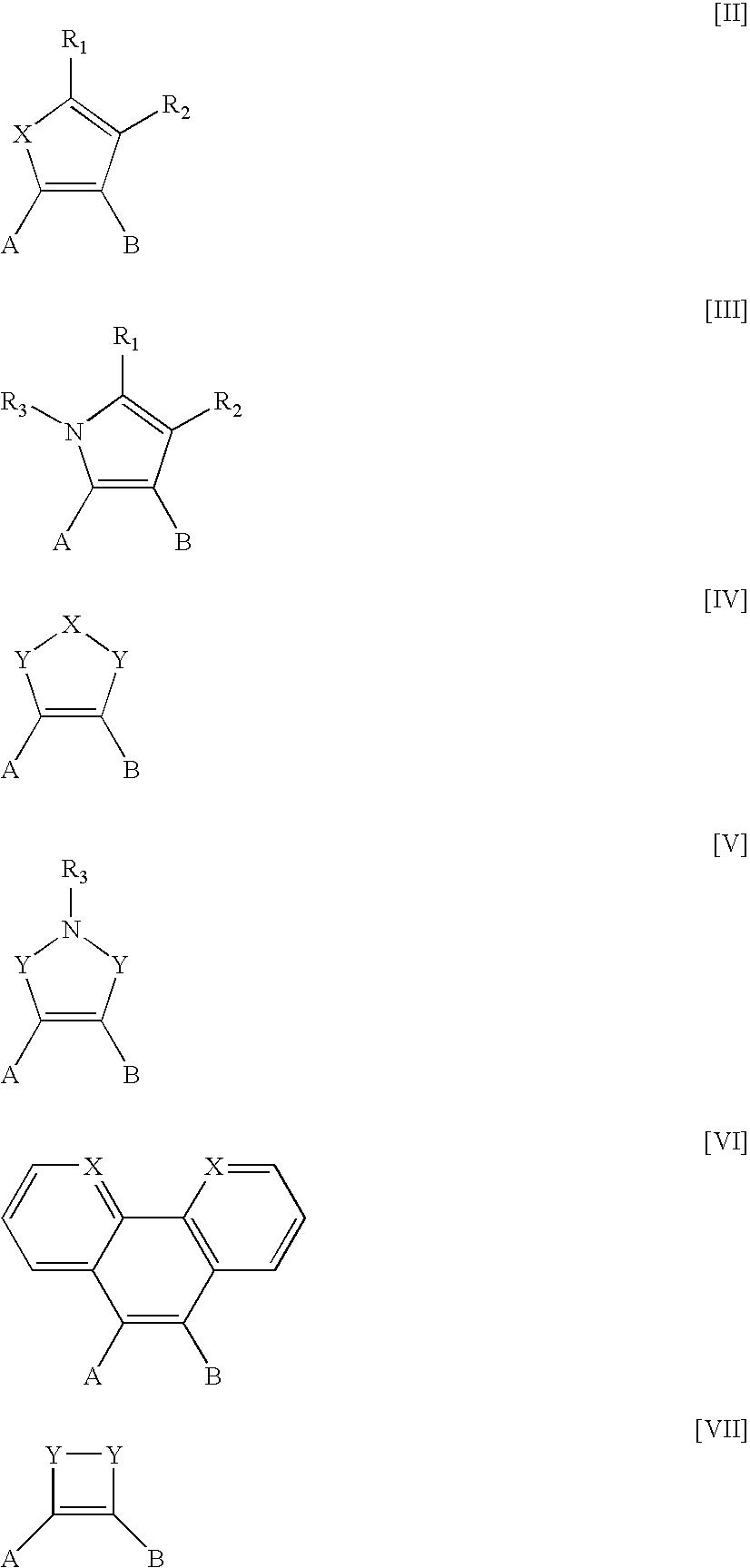 Figure US07572560-20090811-C00026