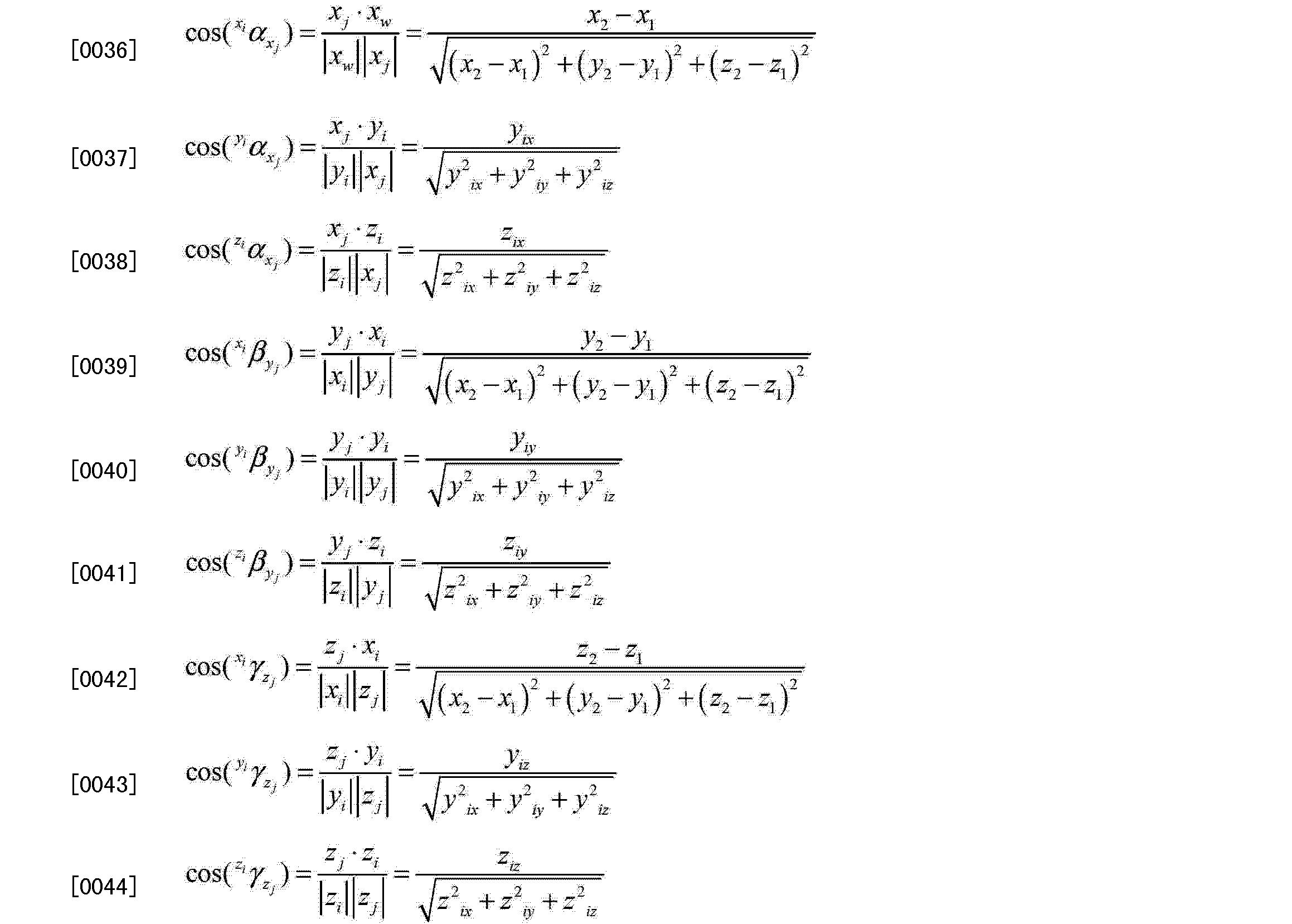 Figure CN104165584AD00101