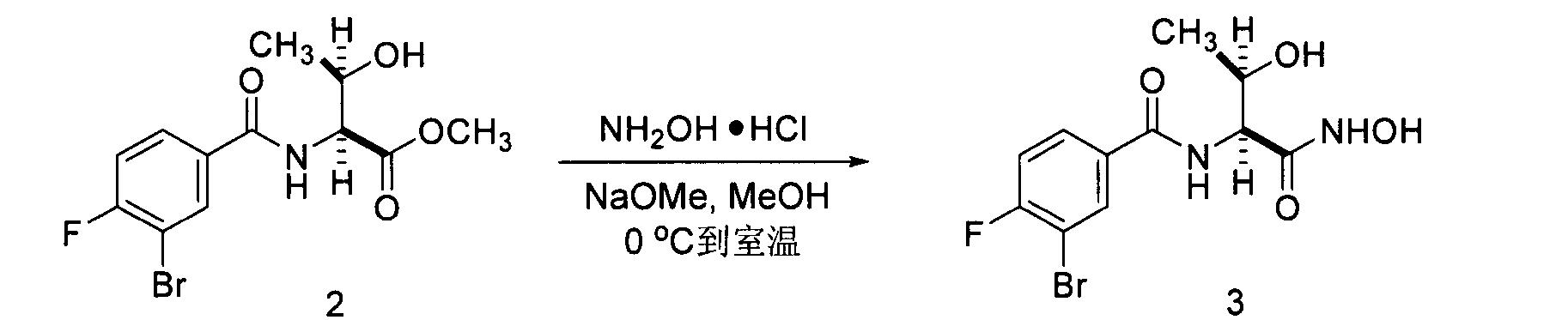 Figure CN102267924AD00612
