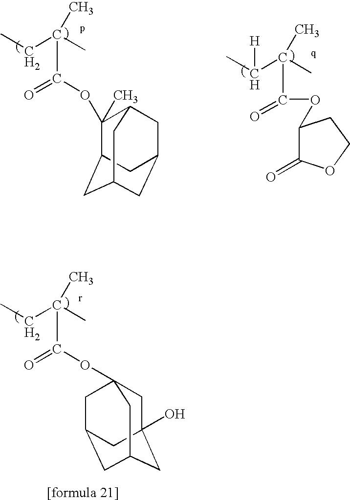 Figure US20050014090A1-20050120-C00019