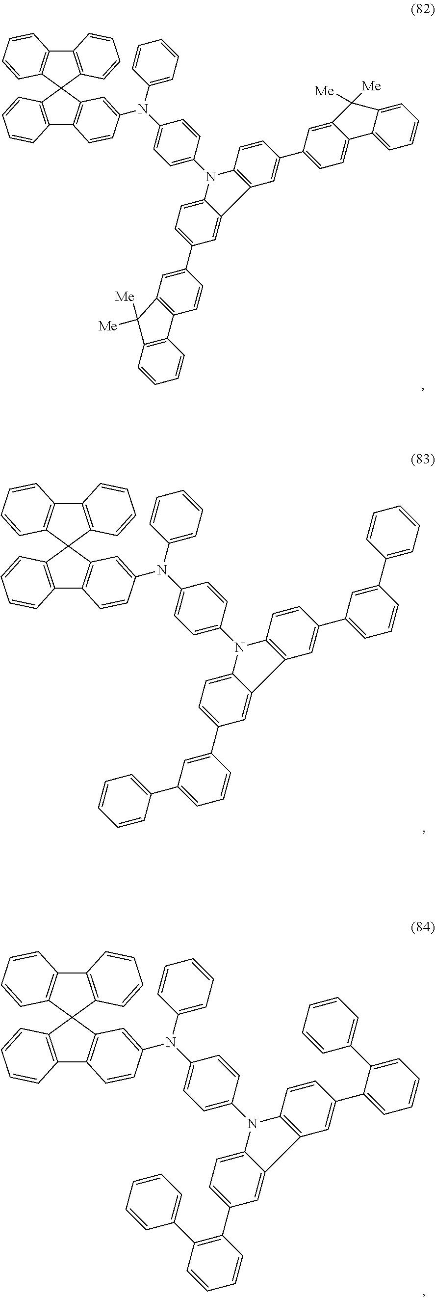 Figure US09548457-20170117-C00065