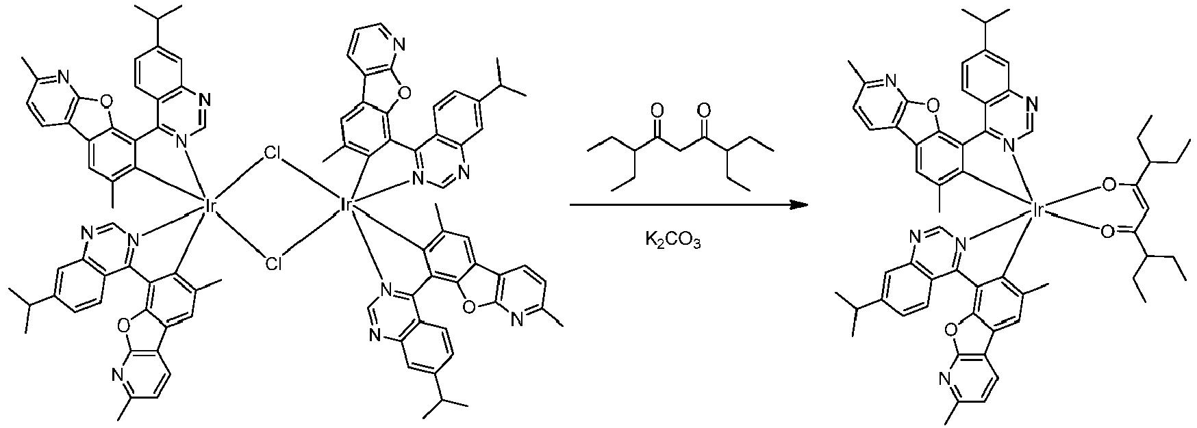 Figure imgb0310