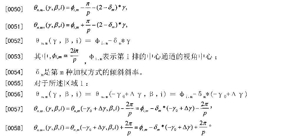 Figure CN102456228BD00103