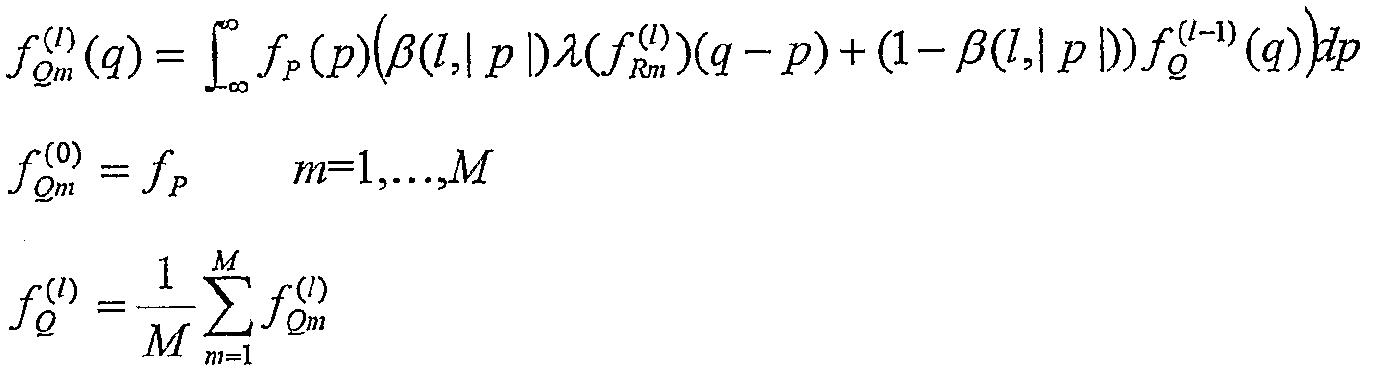 Figure 112009035357523-PCT00015