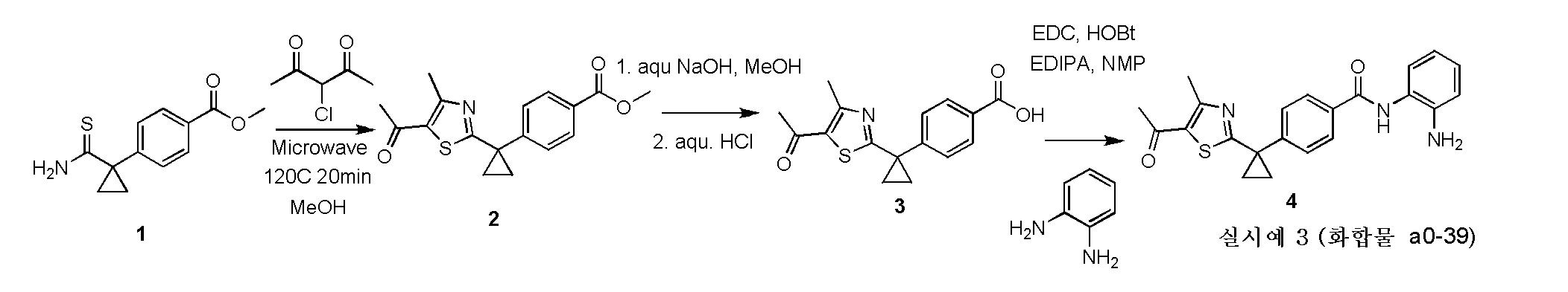 Figure pct00097