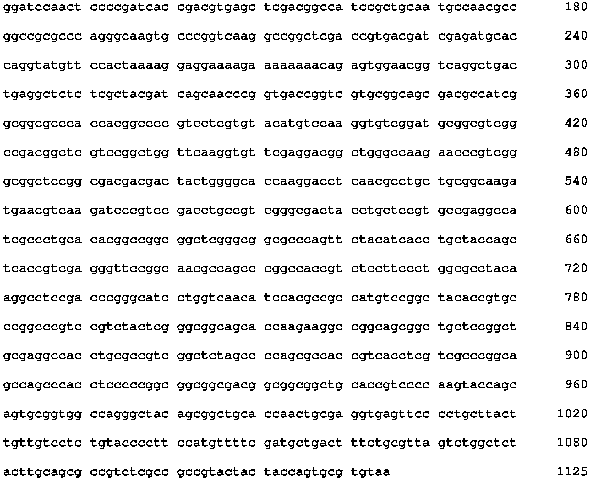 Figure imgb0443