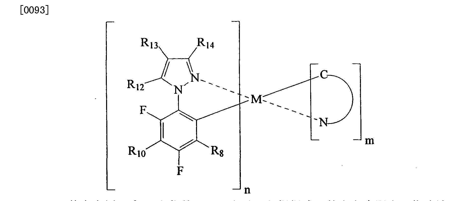Figure CN101429219BD00142