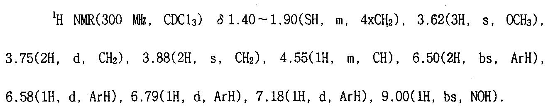 Figure kpo00049