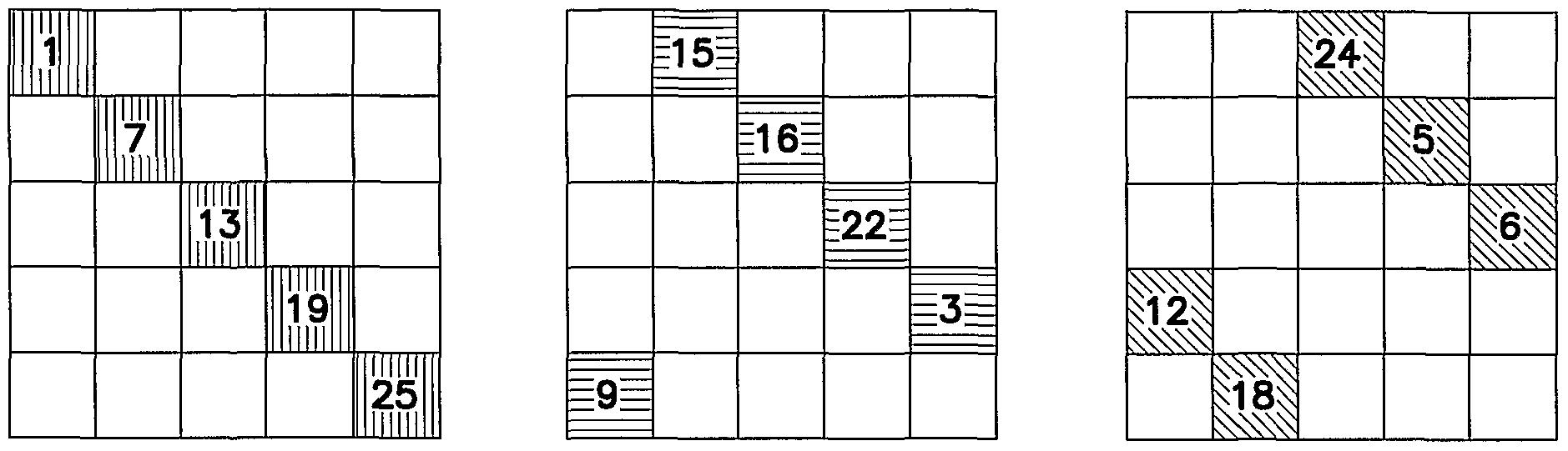 WO2000016294A9 - Magic squares game - Google Patents
