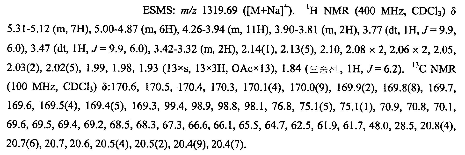 Figure 112010030712312-pct00017
