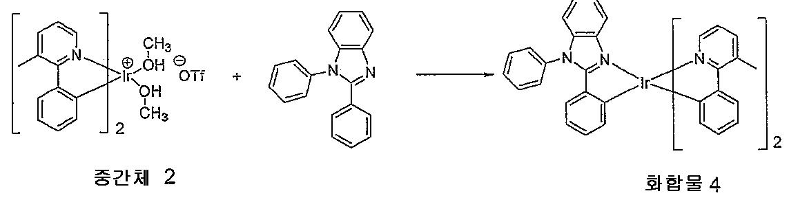 Figure 112011041668089-pct00056