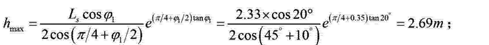 Figure CN102536282BD00162