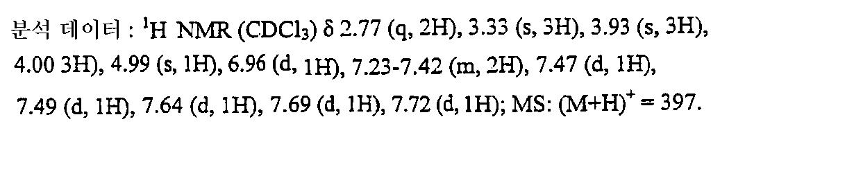 Figure 112002037774251-pct00104