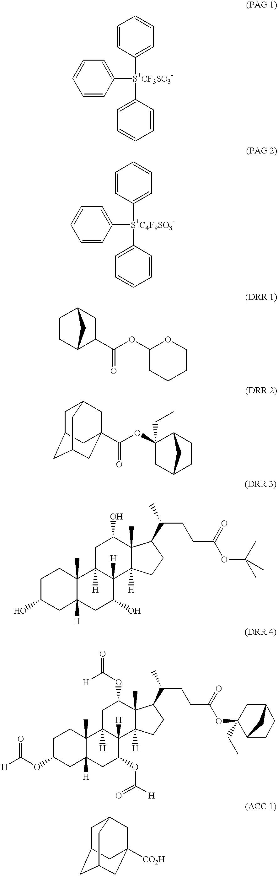 Figure US06531627-20030311-C00047