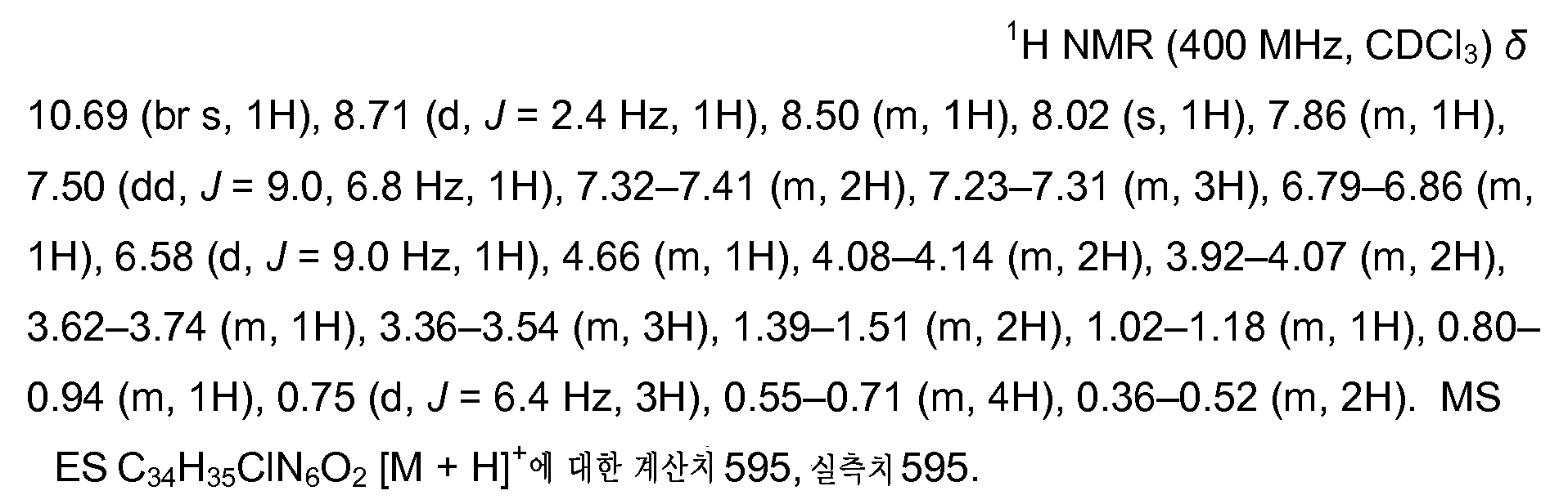 Figure pct00534