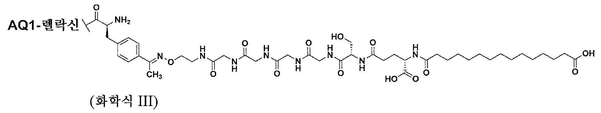 Figure pct00047