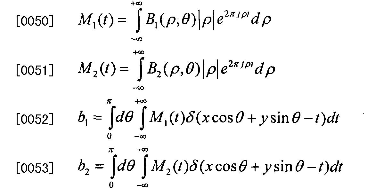 Figure CN101647706BD00062