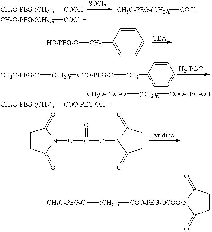 Figure US20010021763A1-20010913-C00013