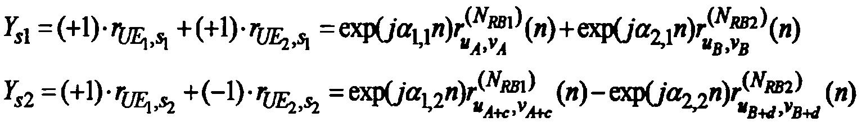 Figure 112014016215071-pct00032