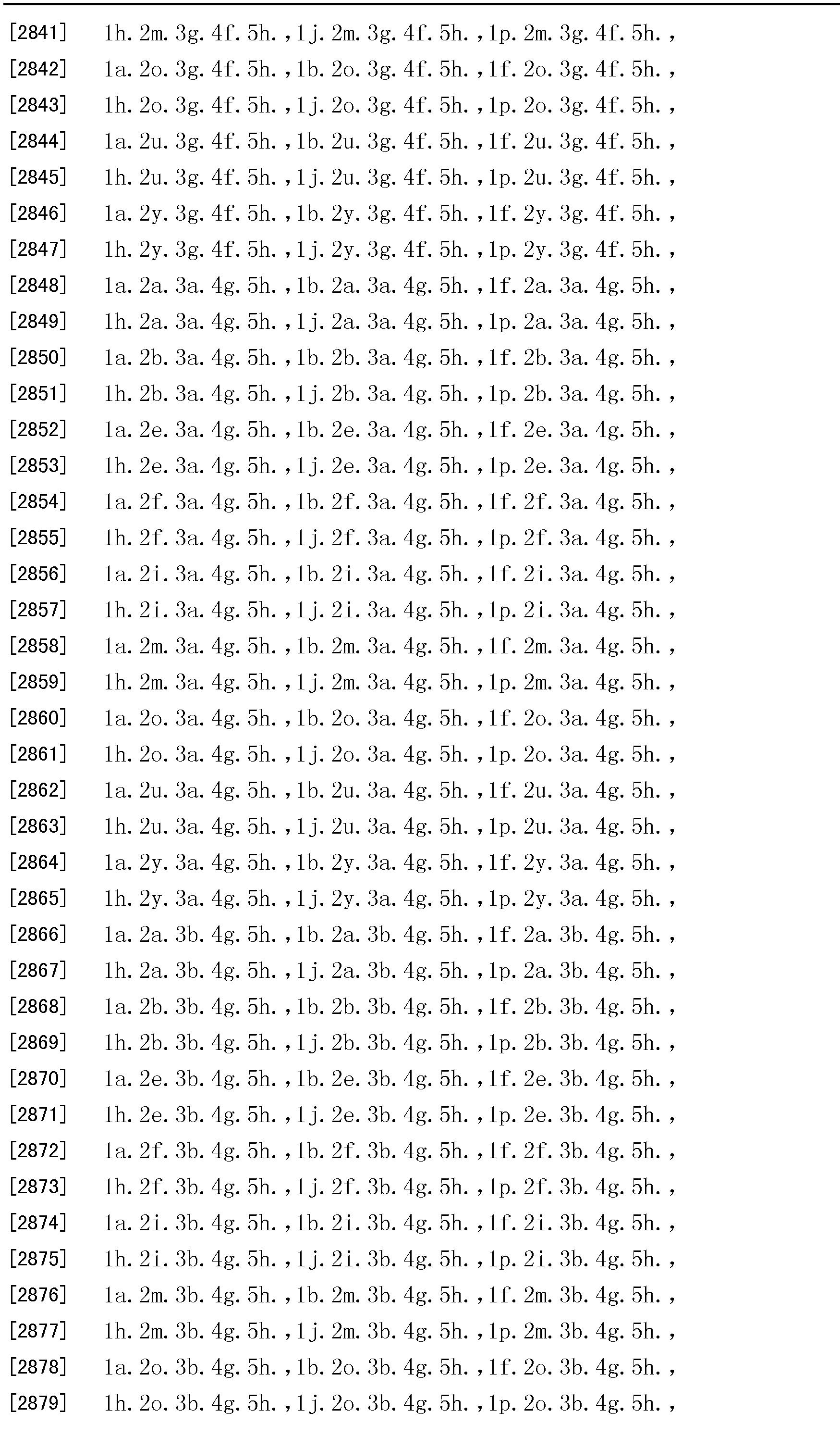 Figure CN101490023BD01421