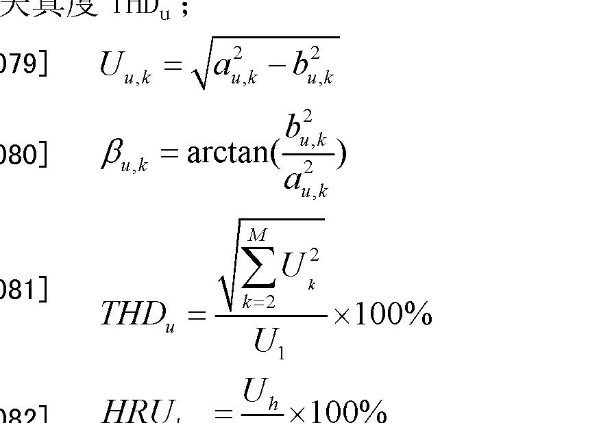 Figure CN102237691AD00121