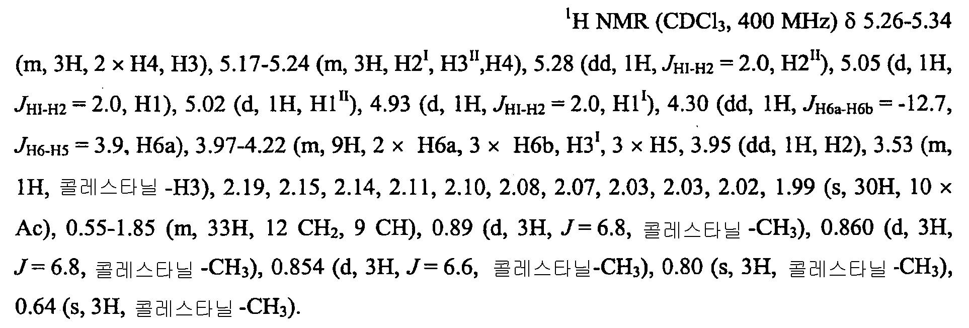 Figure 112010030712312-pct00025