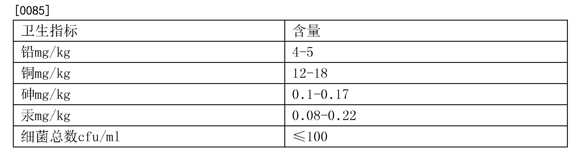 Figure CN104351383BD00103