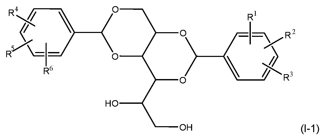 Figure DE102017210141A1_0010