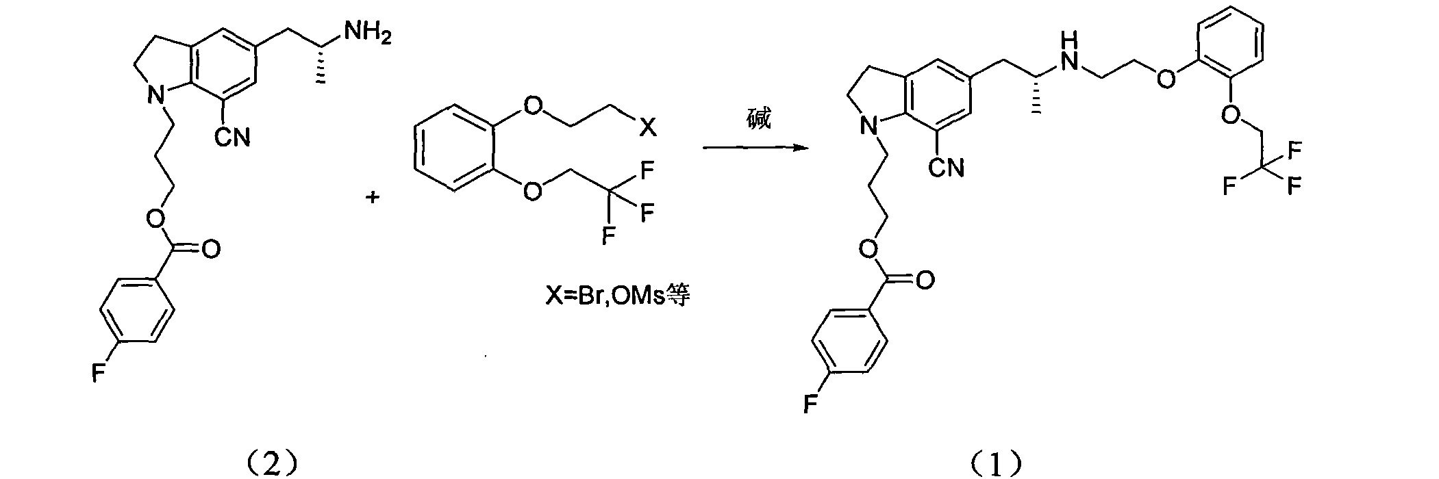 Figure CN102382029AD00043