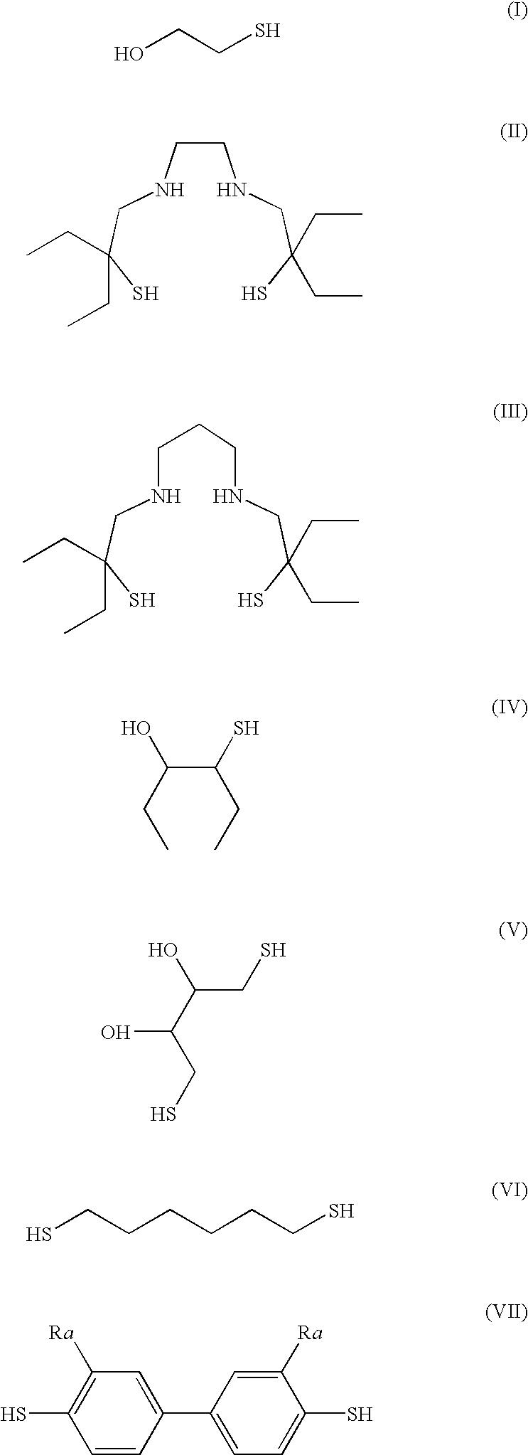 Figure US07015347-20060321-C00001