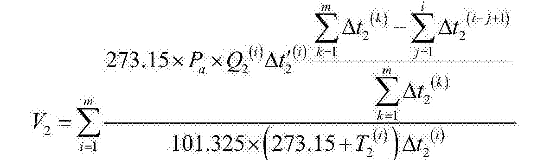 Figure CN106370260AD00071