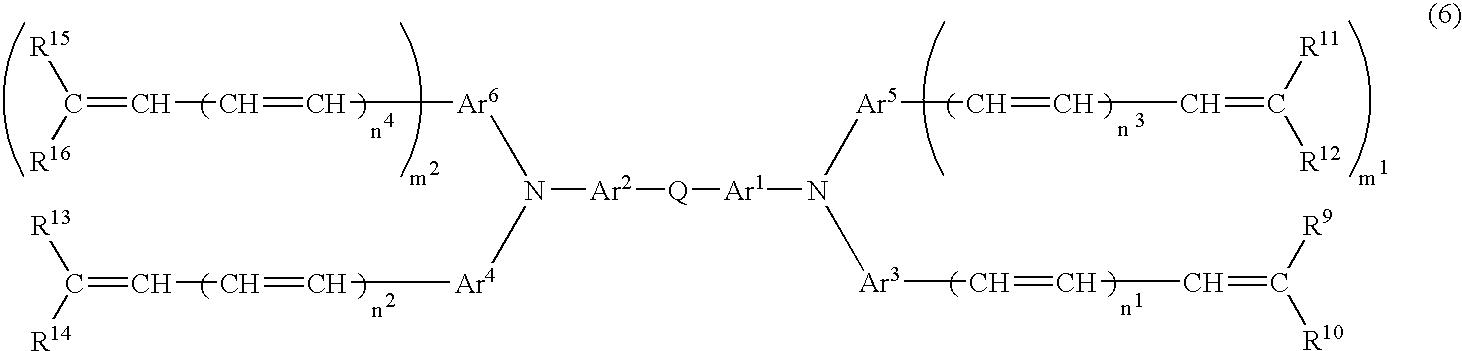 Figure US07604913-20091020-C00059