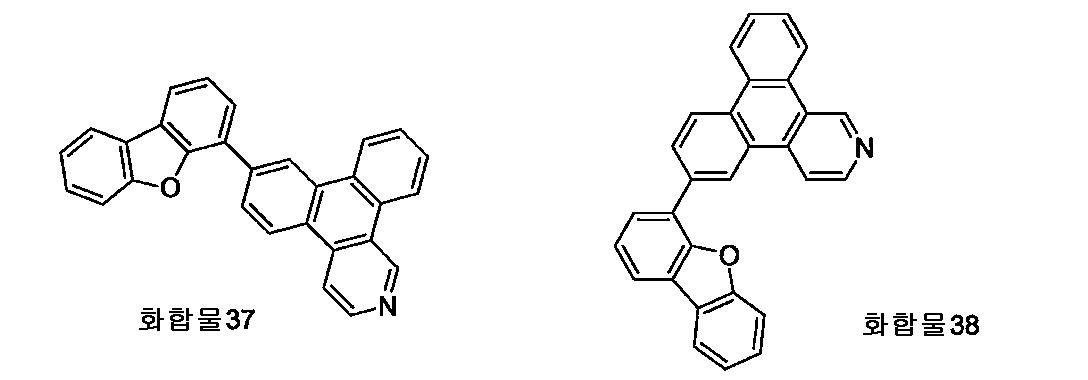 Figure 112011098457278-pct00064