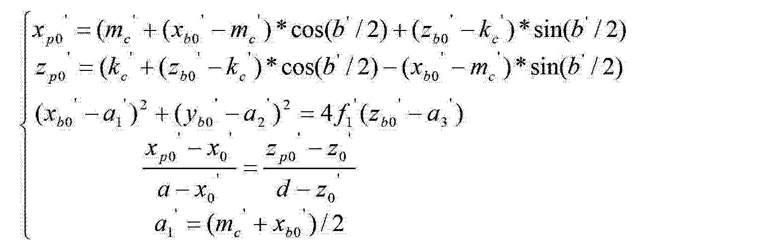 Figure CN102116934BC00034