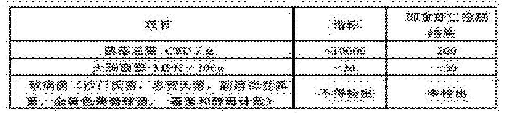 Figure CN103549512AD00053