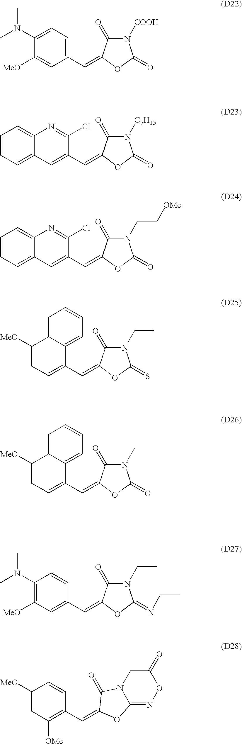 Figure US20070212641A1-20070913-C00010