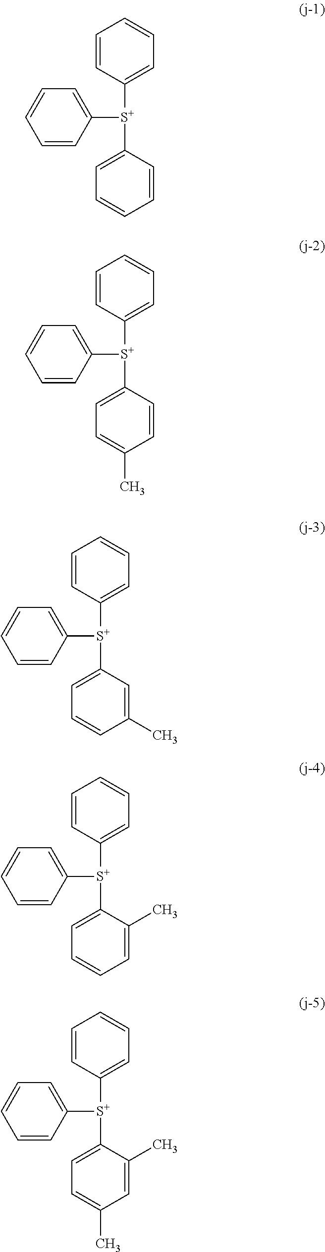 Figure US08507575-20130813-C00018