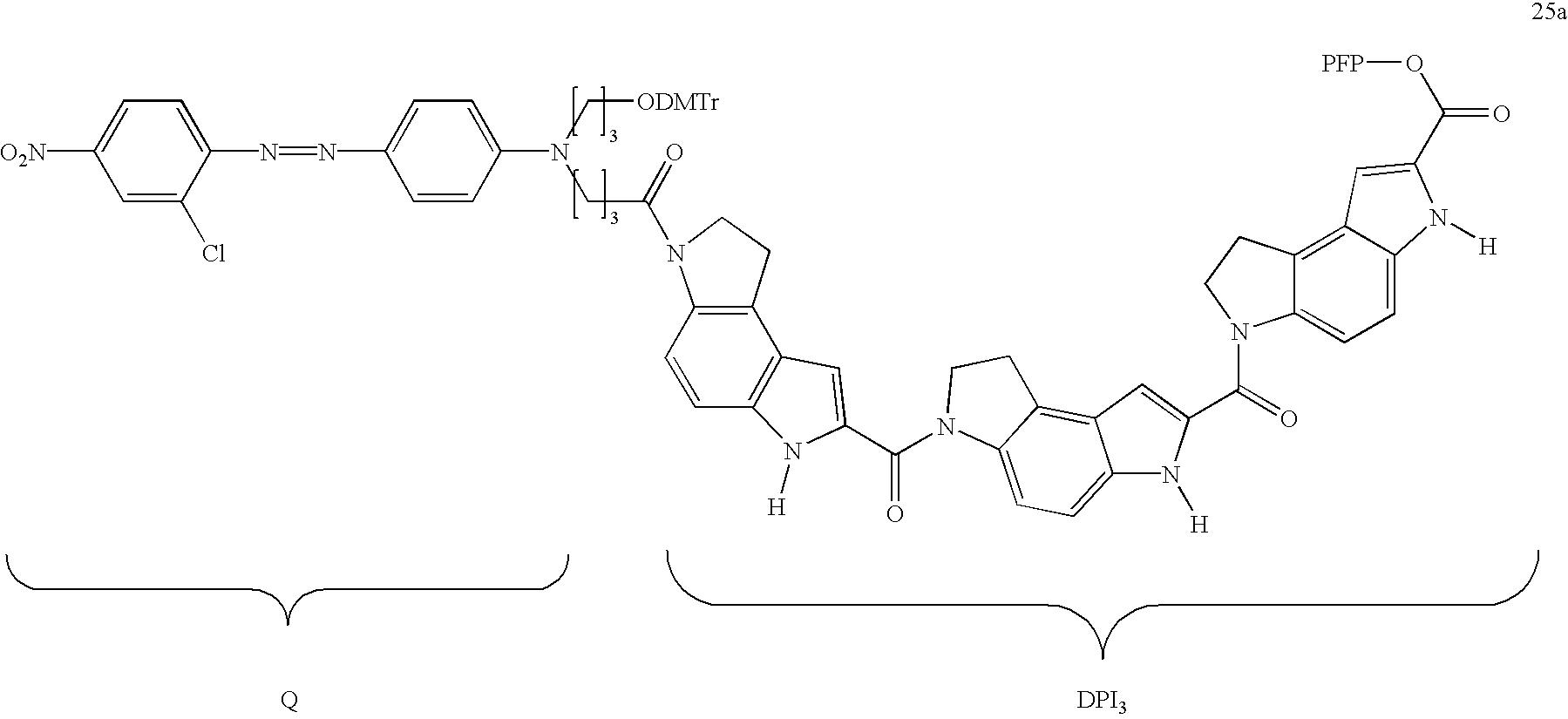 Figure US06699975-20040302-C00040