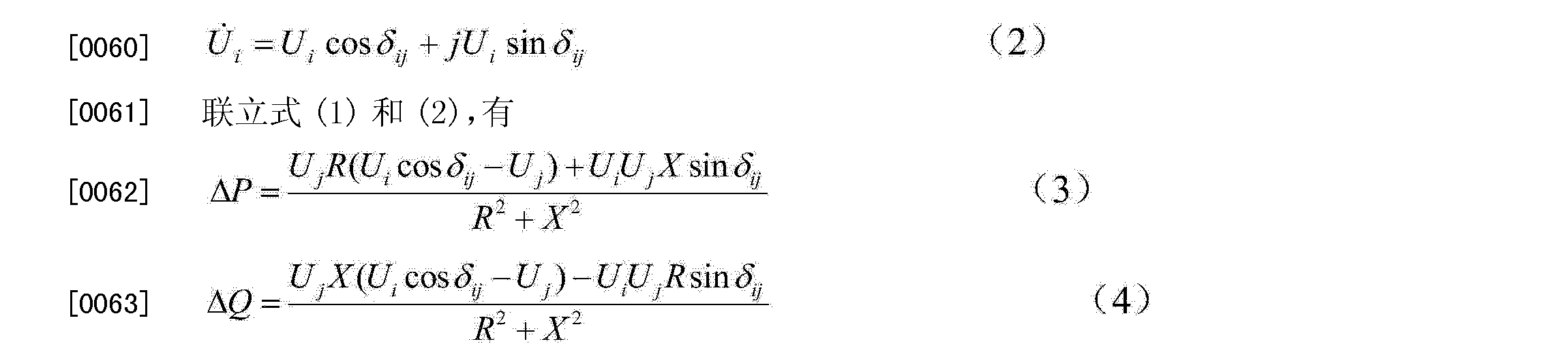Figure CN103995227AD00062