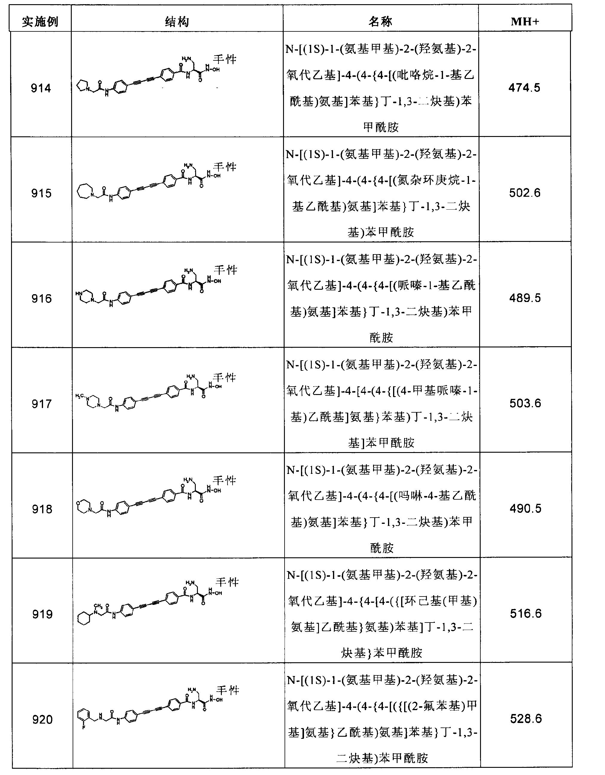 Figure CN102267924AD02371