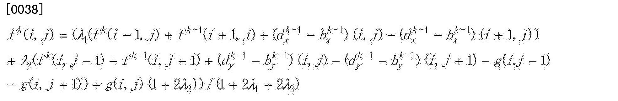 Figure CN105184740AD00065